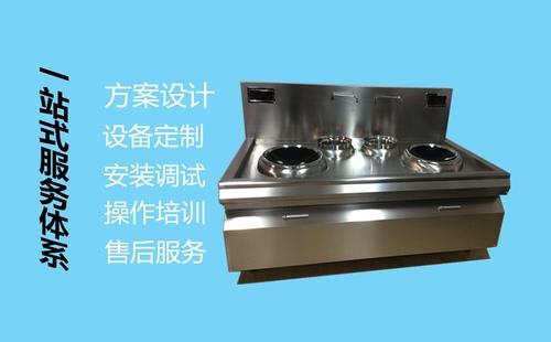 厨房设备公司 商用电磁灶