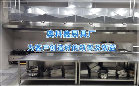 成都食堂厨房设备,四川厨房设备公司