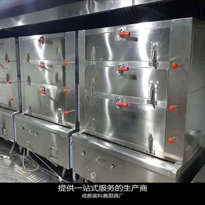 蒸柜,厨房设备