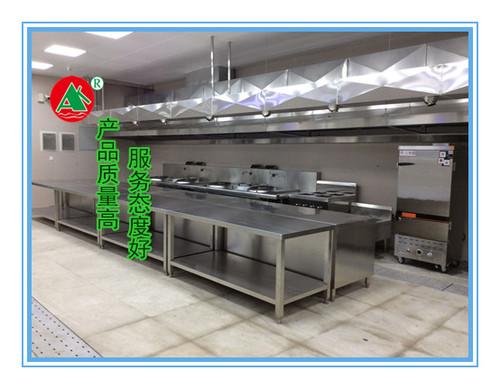 商用厨房设备,厨房设备公司厨具厂