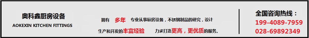 新闻底图.png